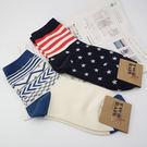 韓國襪子 個性 短襪 i917ღ...