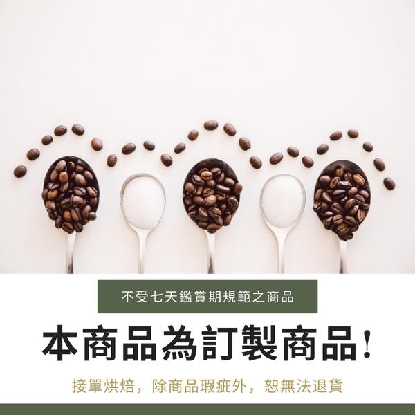 特調1號配方-曼巴經典綜合咖啡豆(一磅)|咖啡綠.大眾