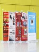 門型展架80x180立式落地式易拉寶海報設計訂製架子廣告展示牌製作 萬聖節全館免運 YYP
