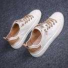 男鞋子潮鞋2020透氣新款小白鞋男士百搭潮流休閒皮鞋夏季韓版板鞋 後街五號