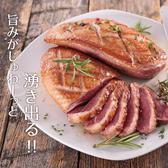 【超值免運】國產嚴選超厚切櫻桃鴨胸2片組(340公克/1片)