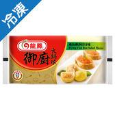 龍鳳御廚火鍋球-飛魚卵沙拉口味120G/包【愛買冷凍】