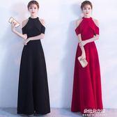晚禮服女新款黑色長款優雅宴會禮服裙韓版公主聚會連身裙  朵拉朵衣櫥