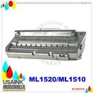 USAINK~SAMSUNG(三星) 環保碳粉匣ML1520D3/1520/ML1520  超值優惠 3支  適用ML-1520雷射印表機