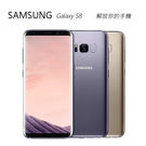 SAMSUNG Galaxy S8+(G955) ~ 送滿版曲面玻璃貼+原廠LED側掀皮套