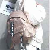 雙肩包女書包 春夏大容量亮面簡約休閒百搭女士背包旅行包祕密盒子