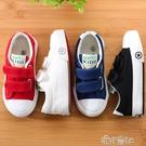 兒童帆布鞋女春秋男童百搭布鞋學生透氣小白鞋子女童板鞋 【618特惠】