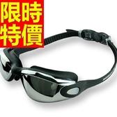 泳鏡-抗UV比賽游泳浮潛防霧蛙鏡10色56ab41【時尚巴黎】