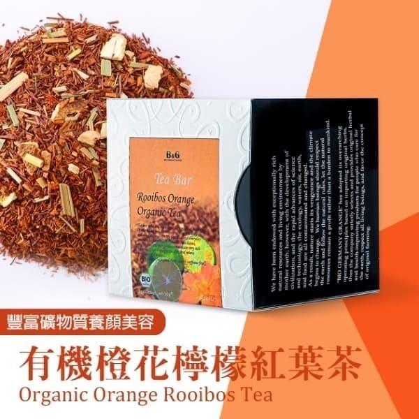 【南紡購物中心】【 B&G德國農莊】有機橙花檸檬紅葉茶-茶包盒