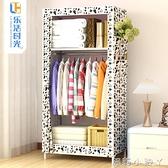 衣櫃簡易簡約現代經濟型單人宿舍出租房小號衣櫥組裝布省空間 NMS蘿莉小腳ㄚ