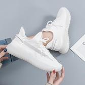 運動鞋 鞋女滿天星變色女鞋2020新款官網百搭運動跑步小白鞋