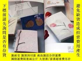 二手書博民逛書店Let s罕見Make Traditional Japanese-style Binding Book handi