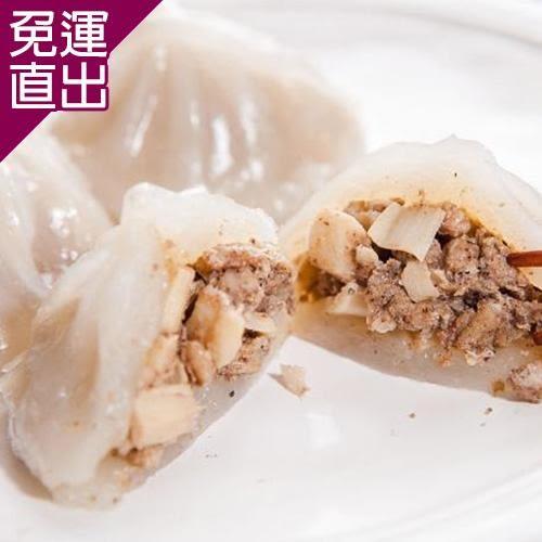 瘋神邦 竹北傳統不沾醬手工肉圓10顆/袋x3袋【免運直出】