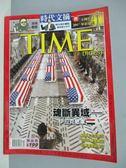 【書寶二手書T1/雜誌期刊_PHB】時代文摘TIME_2007/9_第139期_魂斷異域-伊拉克撤軍等