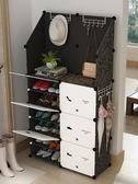 鞋櫃 簡易鞋櫃多層組裝防塵收納經濟型塑料鞋架省空間家用多功能門廳櫃