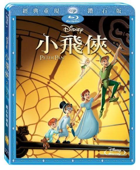 小飛俠 鑽石版 藍光BD (音樂影片購)