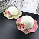 夏天兒童草帽2歲寶寶防曬太陽帽3遮陽海邊沙灘帽4大檐太陽帽6女孩「Chic七色堇」