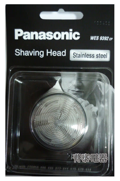 Panasonic國際牌原廠刮鬍刀刀網【WES9392 】適用ES-612、ES-611、ES-699、ES-534 、ES-6510、ES-6850免運費