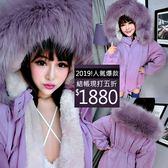 克妹Ke-Mei【AT49854】採購手提帶回N3B水貂毛內膽香芋紫皮草毛毛長大衣