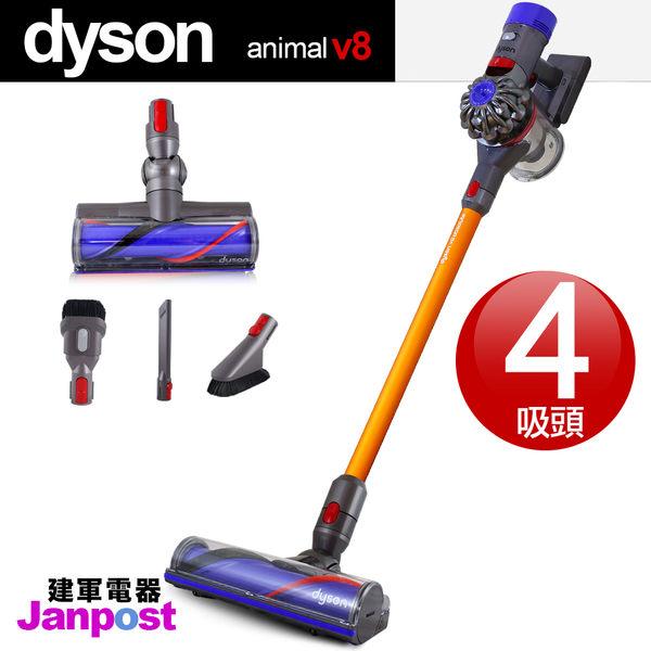 [建軍電器]最新Dyson V8 animal 四吸頭版 Motorhead SV10 非V6 SV09 Fluffy
