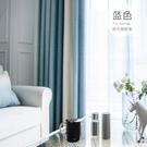 窗簾 網紅ins北歐簡約現代地中海條紋窗簾棉麻客廳臥室成品定制窗簾 【快速出貨】