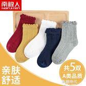 兒童襪子純棉加厚男童女童寶寶短襪0-1-3-5-7-9-10-12歲 歐韓時代
