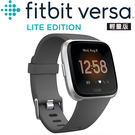 Fitbit Versa Lite 智慧手錶(銀框深灰色錶帶)