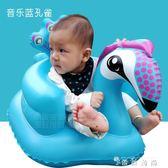幼嬰兒充氣小沙發寶寶學坐椅洗澡學座椅BB防摔多功能便攜折疊餐椅 WD  薔薇時尚