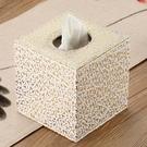 紙巾盒 卷紙筒客廳紙巾盒桌面圓筒抽紙盒圓形創意餐巾紙抽盒家用卷筒紙盒 寶貝