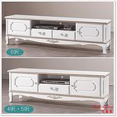 【水晶晶家具/傢俱首選】JM1832-3 諾維雅5呎古典半實木烤白電視長櫃