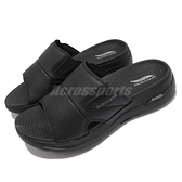 Skechers 拖鞋 Go Walk Arch Fit Sandal Ultra Span 黑 皮革 舒適 男鞋【ACS】 229023BBK