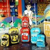 兒童拉桿箱男孩18寸卡通旅行箱寶寶汽車行李箱可坐可騎皮箱拖拉箱 居樂坊生活館YYJ