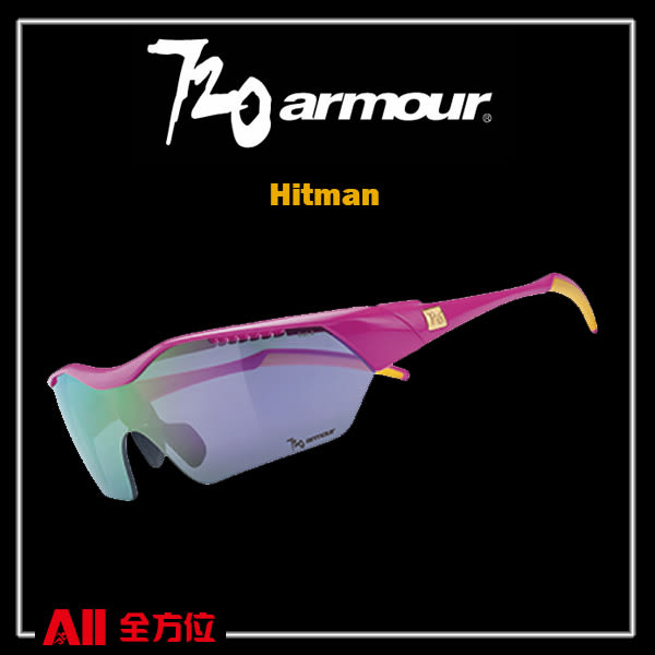 【720Armour】720 Hitman (Asian-Fit) 系列 運動太陽眼鏡  紫桃/灰紫(T948B228H) 全方位跑步概念館
