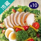 義式輕食沙拉雞胸肉130G/包x10【愛買冷藏】