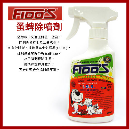 *WANG*Fido s天然除蟲菊精《蚤蜱除噴劑》徹底根除復發 250ml