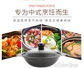 沙煲生鐵鍋煲仔飯黃燜雞沙煲小砂鍋煲湯明火耐高溫煲鍋電磁爐適用     color shopYYP