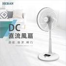 HERAN 禾聯【HDF-14A1】14吋 智能省電變頻 DC風扇 遠端遙控 新風尚潮流