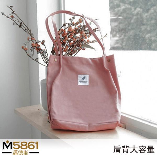 【帆布包】純棉 文青風格 帆布袋 側背包 肩背包/肩背+手提/藕粉