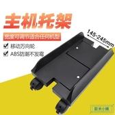 主機架 台式電腦主機ABS托架可行動散熱底座箱托盤簡約收納置物架帶剎車 歐米小鋪