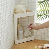 浴室置物架 衛生間角落三角架落地式洗手間廁所洗漱臺浴室收納架 df11033【大尺碼女王】