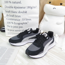 PUMA WILD RIDER ROLLIN 休閒鞋 男女款 情侶鞋 38151702 黑白【iSport愛運動】