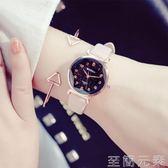 手錶 ins手錶女學生大氣韓版簡約潮流ulzzang學院派森系抖音網紅星空 至簡元素