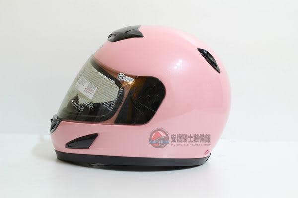 [中壢安信]GP5 682 珍珠粉 安全帽 全罩式安全帽 小帽體可輕鬆放入置物箱