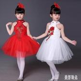 女童晚禮服公主裙兒童婚紗蓬蓬紗花童生日表演主持人鋼琴演出服夏 PA16662『美好时光』