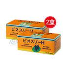 (2盒特價 )專品藥局 百賜益®Bio-Three益生菌細粒 36包*2(改變細菌叢生態,公司貨)