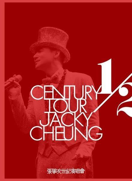 張學友 1/2世紀演唱會 DVD 三片裝 1/2 Century Tour Jacky Cheung (購潮8)