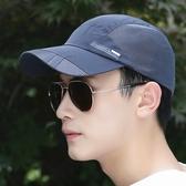 帽子男士夏天鴨舌帽戶外遮陽帽防曬太陽帽棒球帽女透氣運動速干帽【限時八折】