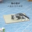 劍麻墊貓抓板貓爪板磨爪器耐磨貓墊子防貓抓沙發保護貓咪用品城 【全館免運】