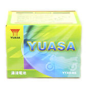 YTX9-BS 9號湯淺YUASA機車電池電瓶