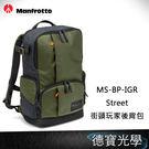Manfrotto MS-BP-IGR ...